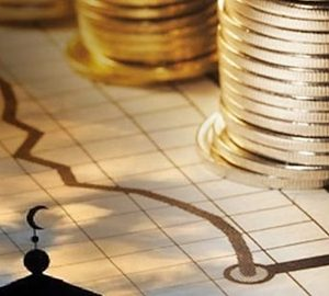 Islamic Banking Progressing in Modern World